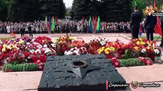 Торжественный митинг в честь Дня Победы в Горловке