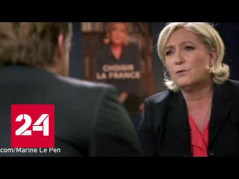 Макрон vs Ле Пен: кандидаты в президенты Франции обменялись любезностями