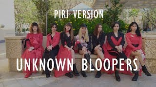 Dreamcatcher - Piri [BLOOPERS] Unknown Cover