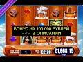 игровые автоматы онлайн на телефоне - как работают игровые автоматы в онлайн казино