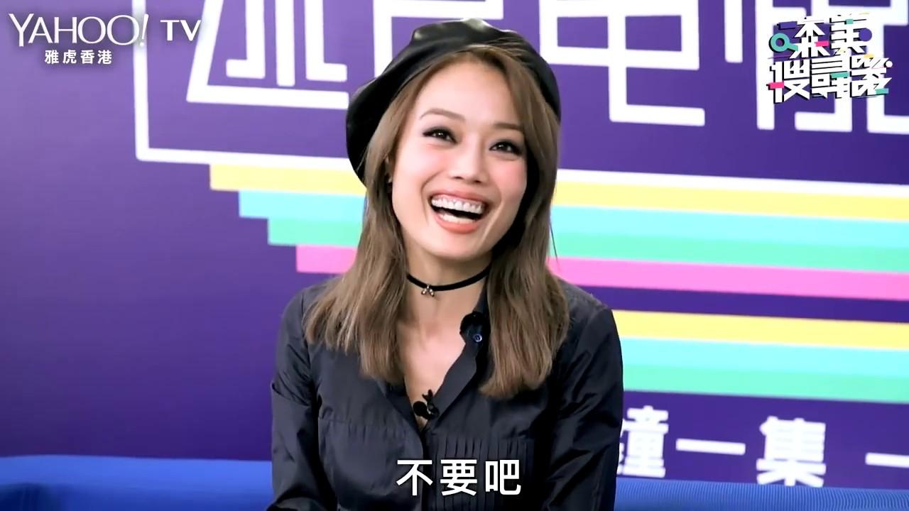 [森美搜尋器]自抽天后容祖兒笑講 #容辛艾 part 2 - YouTube