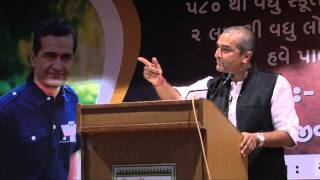 Fearless Life | Motivation Seminar | Part - 8 | Sanjay Raval | Gujarati