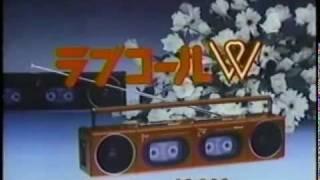 CM NATIONAL LOVE CALL Masahiko Kondo ナショナル ラブコール 近藤真彦.