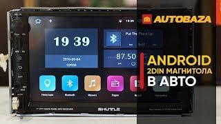 Android 2DIN магнитола Shuttle SDUA-7080 на процессоре Rockchip PX5. Мультимедия в авто