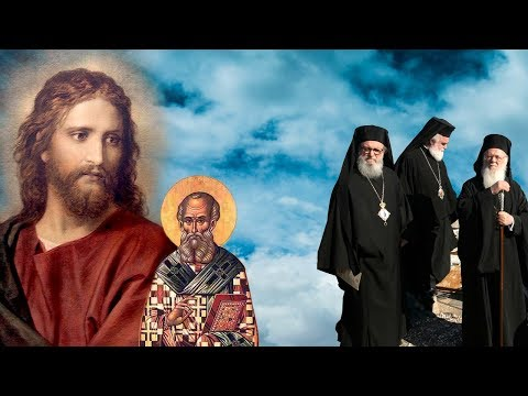 "Catholicism vs. An Eastern ""Orthodox"" View On The Divine Essence"