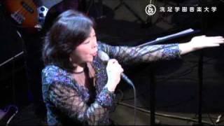 丸山圭子 - 片想い