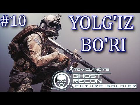 Ghost Recon Soldier ► YOLG'IZ BO'RI ► #10