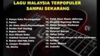 Pull album lagu malasiya