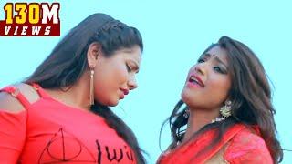 जब जब मरद करे कमरिया दरद करे - नीरज निराला  2018 का सबसे हिट गीत - New Bhojpuri Video Song 2018