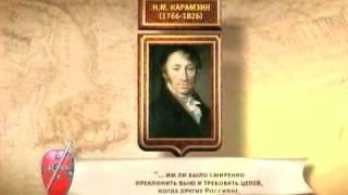 видео Осада и взятие Киева монголами
