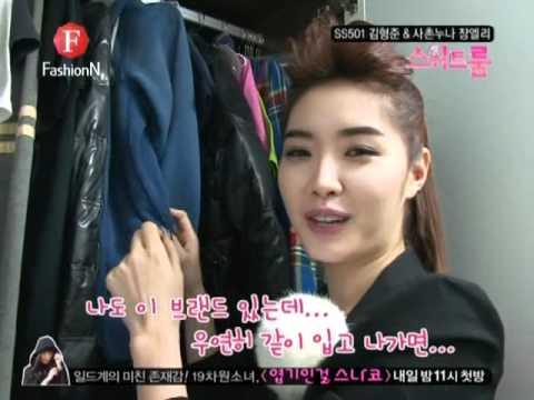 [101219] Kim Hyung Jun @ SweetRoom(TV FashionN )