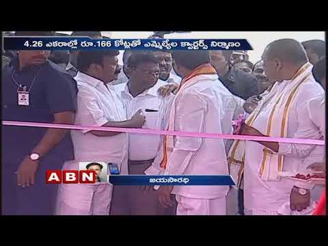 CM KCR Inaugurated Legislators Residential Complex At Hyderabad | ABN Telugu