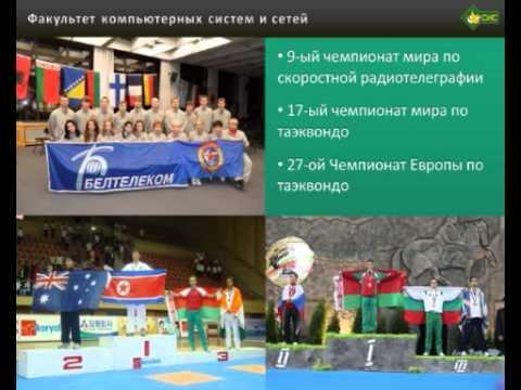 Solit 2013. Алексей Лещёв. «Всё о ФКСИС, БГУИР»