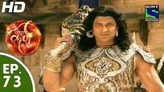 Suryaputra Karn - सूर्यपुत्र कर्ण - Episode 73 - 13th October, 2015