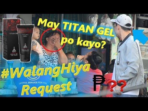 #WalangHiya Request 'Maghanap ng TITAN GEL' (Prank)