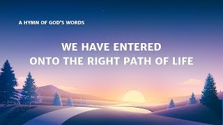 "2019 Inspirational Christian Song With Lyrics | ""We Have Entered Onto the Right Path of Life"""