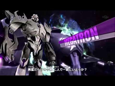 Korean BIGBANG - FEELING - Transformers Prime Op1 2014