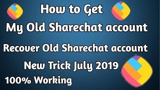 How to Get my old Sharechat account|Recover  Old Sharechat account|Old Sharechat account