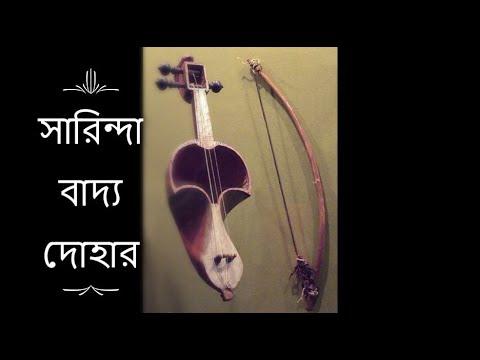 Sharinda badok -