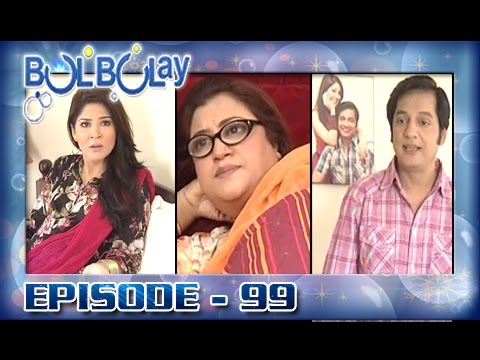 Bulbulay Ep 99 - ARY Digital Drama - YouTube