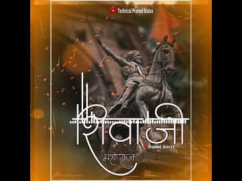new-shivaji-maharaj-jayanti-special-whatsapp-status-2020!!-shivaji-maharaj-dj-remix-song-status!!