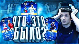 САМЫЙ УДАРНЫЙ ДРАФТ   THE BEST SHOOTERS   FIFA 16 DRAFT