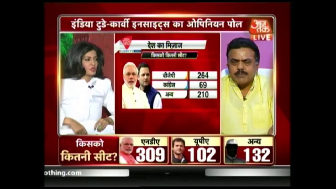 Aaj Tak Opinion Poll | NDA Will Form Government In 2019