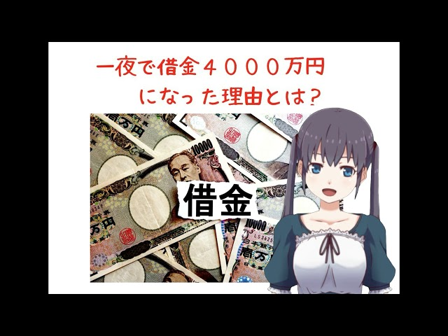 【FX都市伝説】K-1チャンピオンの久保優太さんが一瞬で4000万円の借金を負った追証は怖い?