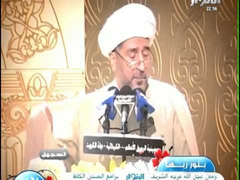 Poetry for imam al mahdi (AF) الليالي المهدوية