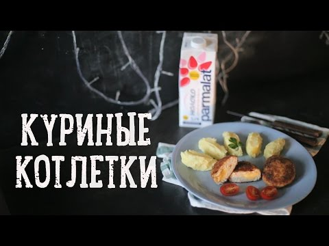 Сырное пюре