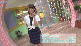 エブリのまち OHK 岡山放送 2014年6月23日~27日 岡田 愛マリー (お...