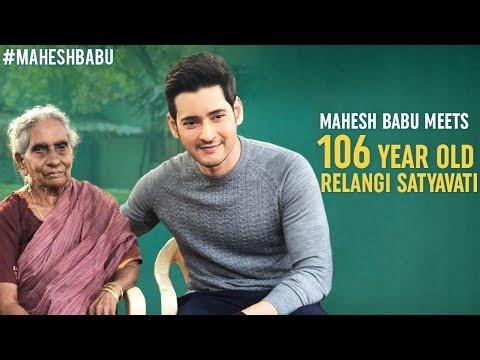 Mahesh Babu Meets 106-Year Old Fan Relangi Satyavati | On The Sets of Maharshi