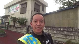 杉戸町 すきすきすぎーと36を見てきた♪ 埼玉県知事選挙候補者 浜田聡