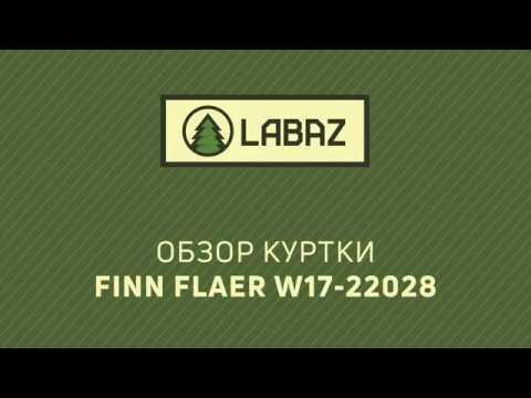 Обзор зимней мужской куртки Finn Flare W17-22028