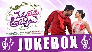 Meda Meeda Abbayi Full Songs Jukebox   Allari Naresh   Nikhila   G. Prajith   Jaahnavi Fiilms