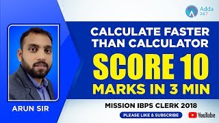 Mission IBPS CLERK 2018 | Calculate Faster Than Calculator | Score 10 Marks in 3 min | ARUN SIR