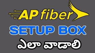 كيفية Ap الألياف الإعداد مربع تعليمات في التيلجو | Apsfl مع قنوات الكابل إعداد | الحكومة Ap fibernet