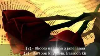 bhool na jana don2 song lyrics by (HaSsaN)