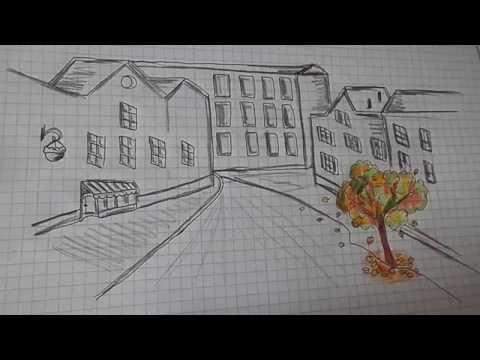 Как нарисовать город в котором я живу