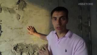 видео Шумоизоляция стен в квартире: современные материалы, характеристики и технологии