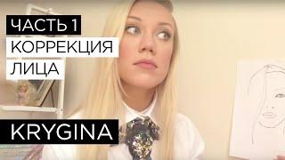 Елена Крыгина выпуск 7