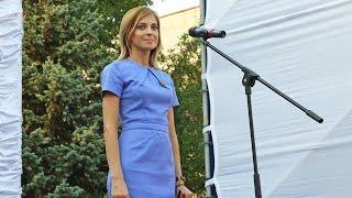 Наталья Поклонская встретилась с жителями Красноперекопского района в День партии «Единая Россия»