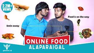 Online Food Alaparaigal #Nakkalites