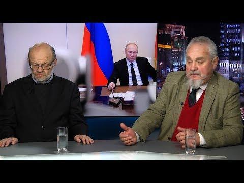 За Сталина, за Путина?