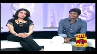 Sivakarthikeyan Ramyakrishnan-NATPUDAN APSARA EP05, seg-1 Thanthi TV (நட்புடன் அப்சரா)