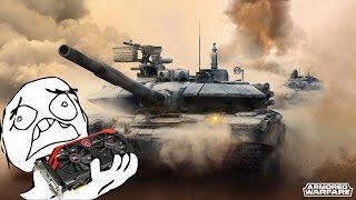 ➤ Насколько мощный компьютер нужен для игры Armored Warfare ⚔