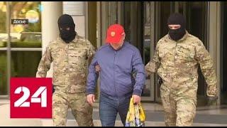 Вести. Дежурная часть от 19 октября 2018 года (17:30) - Россия 24