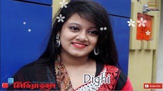 দিঘীর হিন্দি গান || Dighi Hindi Song