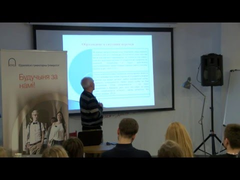Профессор-эмерит Г. Миненков: «Гуманитарные науки и свободные искусства в 21 веке» (2016)