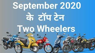 Top Ten Selling Two Wheelers In September 2020
